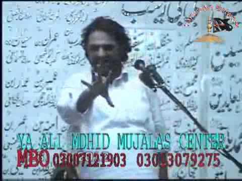 Haq e Zahra ,as  par Haq bolna maera juram hae   Allama Nasir Abbas