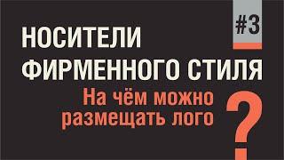 видео ПРОДУКЦИЯ В НАРУЖНОЙ РЕКЛАМЕ