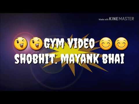 Desi Gym Video.. Shobhit 007.  Bhai Mayank
