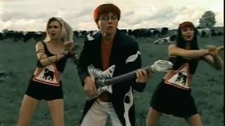 """""""Гоп гей гоп""""!Танцующие коровы в клипе гр.""""Божья коровка""""!"""