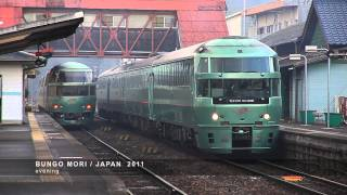 BUNGO MORI / JAPAN 2011[豊後森駅/大分]