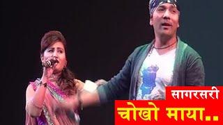 Sagar Sari | Anju Panta & Yes Kumar | Sahara Sanjh - 2 | Hong Kong