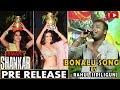 RAHUL SIPLIGUNJ Dhamaka Performace On Teenmaar Bonalu Song   ISMART SHANKAR Pre Release Event