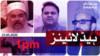 Samaa Headlines - 1pm   Ruet-e-Hilal meets today, science minister says Eid moon will be visible