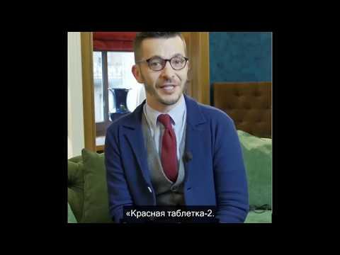 Победа «Красной таблетки» и «Красная таблетка-2. Вся правда об успехе»! А.В. Курпатов