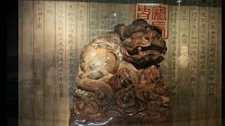 Первая опиумная война и ее идейный предводитель Линь Цзэсюй step 08.04.18 71