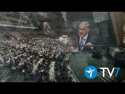 "Jerusalem Studio: ""The UN's policy toward Israel"""