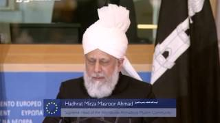 Islam's message of peace is universal - Historic address at European Parliament