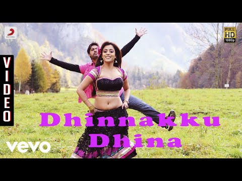 dhinakku dhinakku happy song lyrics