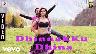 Ishtam - Dhinnakku Dhina Video | Vimal, Nisha | SS Thaman