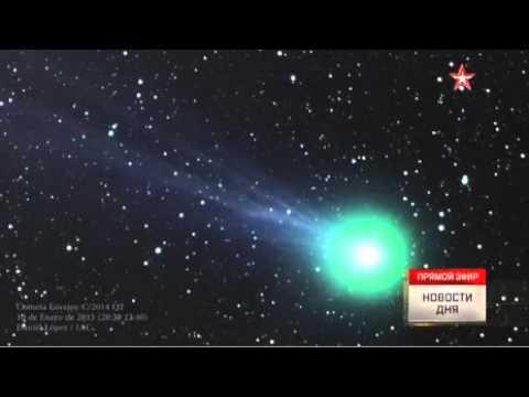 Астрономы обнаружили этиловый спирт на комете Лавджоя