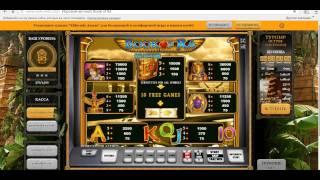 Лудовод в казино Eldorado(, 2015-09-08T11:57:15.000Z)