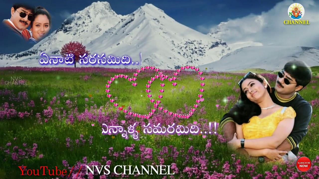 Yenati Sarasamidi Lyrical Status Video Song Kalisi Naduddam What S App Lyrical Status Video Youtube