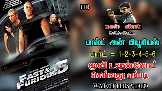 How To Download Fast And Furious Hollywood Tamil Full Movie Collection For Easy Download