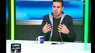 ملعب الشريف | خالد الغندور