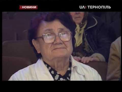 UA: Тернопіль: 15.10.2019. Новини. 20:30