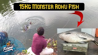 15 kg big rohu fish landing technique by hook stars