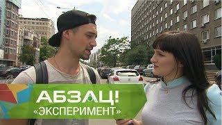Где в Украине за 1 доллар накроют раскошный обед?   Абзац!    19 09 2017