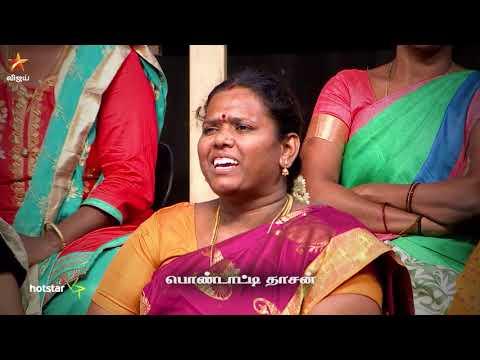 Neeya Naana Promo 09-12-2018 Vijay TV Show Online