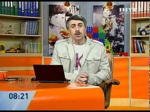 Борьба с температурой - Доктор Комаровский - Интер