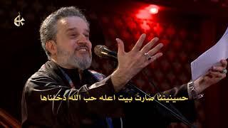 سفينه للنجاة حسين | الرادود باسم الكربلائي