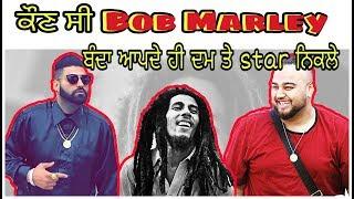 Bob Marley full biography | ਕੌਣ ਸੀ bob marley | Elly Mangat ਤੇ Deep Jandu ਦੇ ਗਾਣੇ ਵਾਲਾ | punjab made