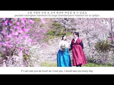 K.Will - The Person I Love (내가 사랑할 사람) FMV (Ruler: Master of The Mask OST Part 8)[Eng Sub]