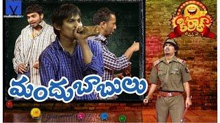 Jabardasth Rakesh , Getup Sreenu @ Mandubabulu - 'Kiraak Comedy Show' - 56