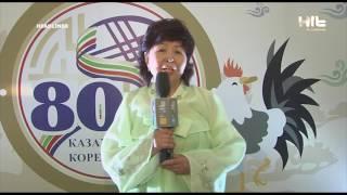 видео Новый год по-корейски | Корейский Культурный Центр