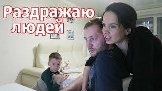 VLOG:  У меня усы! / Не нравлюсь мужу, он не хочет со мной рожать!