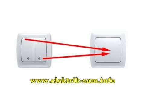 Проходной выключатель вместо перекрестного