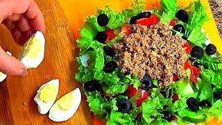 Ешь много и худей. Салат с тунцом сытный и вкусный.