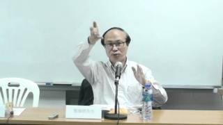 從 港 珠 澳 大 橋 的 環 評 判 決 看 香 港 可 持 續 發 展 clip1