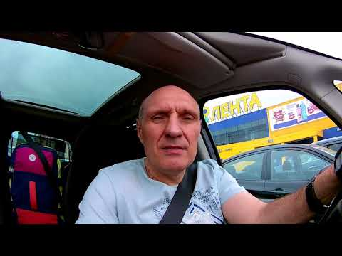 Дорога из В. Новгорода в Старую Руссу, Citroen C4 Grand Picasso расход топлива