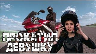 Прокатил красавицу на мотоцикле , экстрим на сноуборде в смешных костюмах / Видео