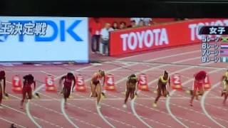 世界陸上女子100m