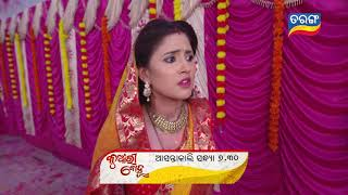 Kunwari Bohu | 24th February 2021 | Episodic Promo | Tarang TV
