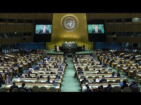 Крым на заседании ООН   Радио Крым.Реалии