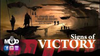 Signs of Victory