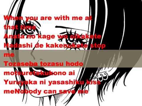 Nana : Rose - Lyric