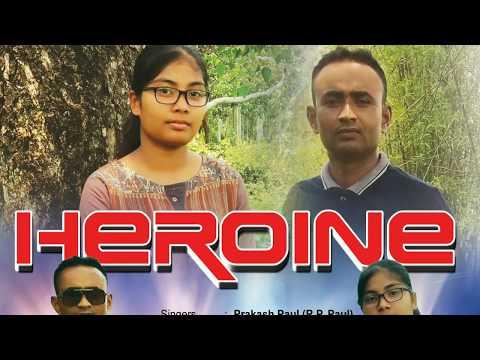 heroine-(হিৰোইন)-||-assamese-latest-song-2019-||-must-watch