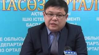 В Мугалжарском районе задержали наркокурьера с 7 кг марихуаны