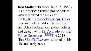 BLACK HISTORY RON STALLWORTH