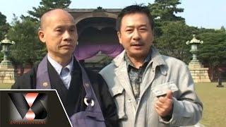 Ký Sự: Người Việt Trên Đất Nhật - Việt Thảo [Vân Sơn 29 - Vân Sơn In Tokyo]
