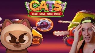 САМАЯ ПОТНАЯ КАТКА ► CATS CRASH ARENA TURBO STARS...