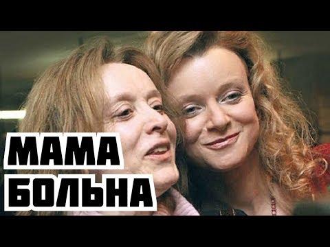 Анна Терехова дочь актрисы Маргариты Тереховой рассказала о состоянии своей мамы