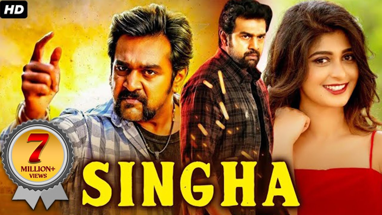 Download SINGHA (Sinnga) 2020 New Released Hindi Dubbed Full Movie   Chiranjeevi Sarja, Aditi   South Movie