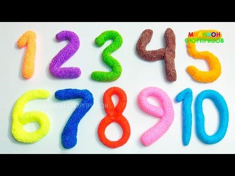 Учим цифры с
