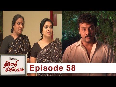 Thirumathi Selvam Episode 58, 10/01/2019 #VikatanPrimeTime