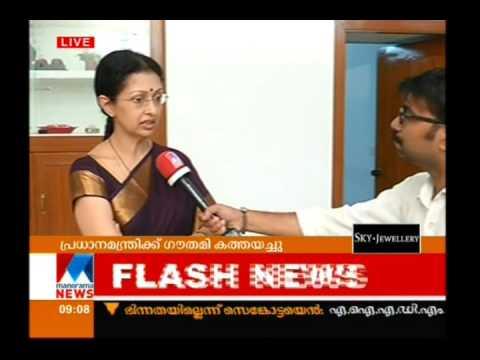 Actress Gouthami writes letter to PM seeking hospital details of Jayalalitha | Manorama News